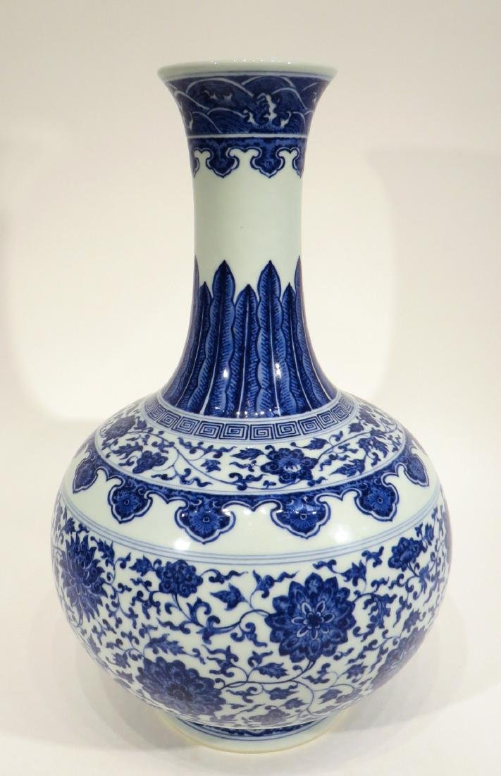 QIAN LONG MARKED BLUE AND WHITE PORCELAIN VASE - 2