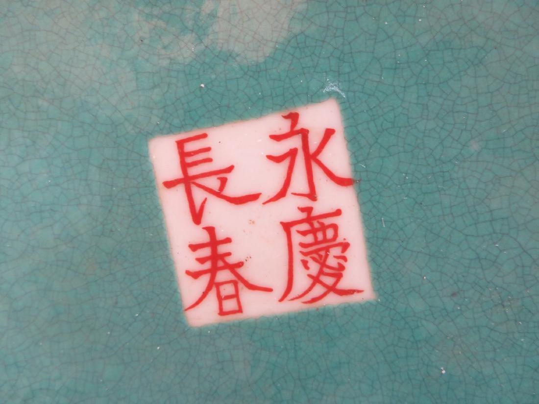 CHINESE TURQUOISE ENAMEL GLAZE VASE - 10