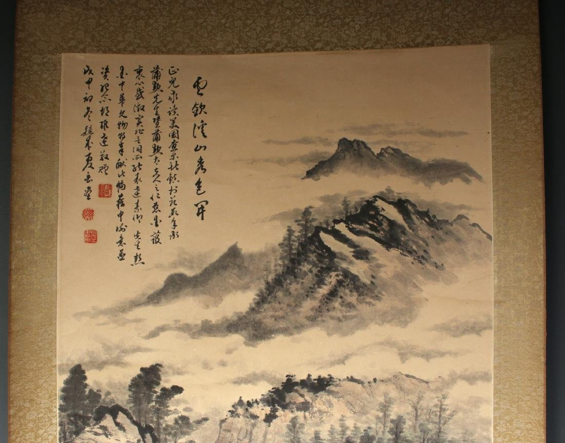 CHINESE LANDSCAPE PAINTING - 7