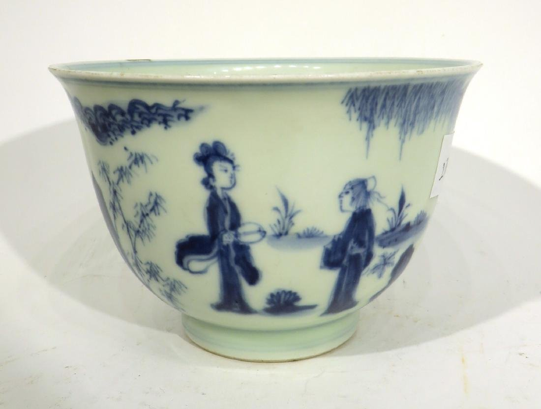 BLUE & WHITE MING TEA CUP