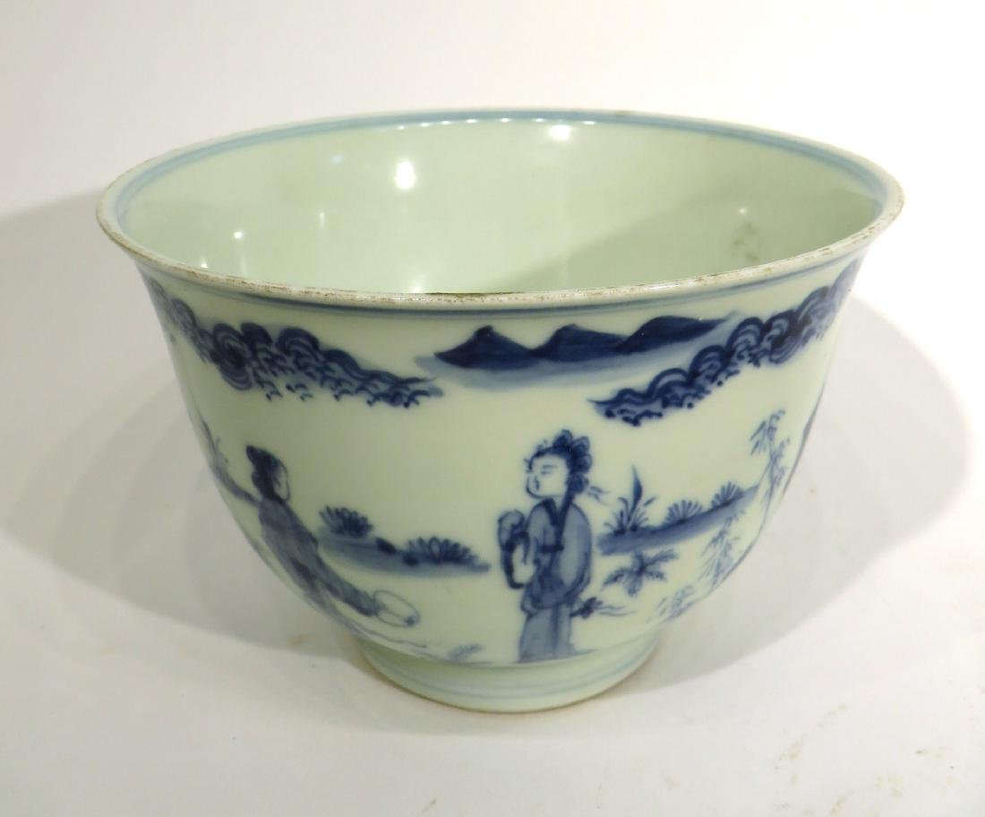 BLUE & WHITE MING TEA CUP - 2