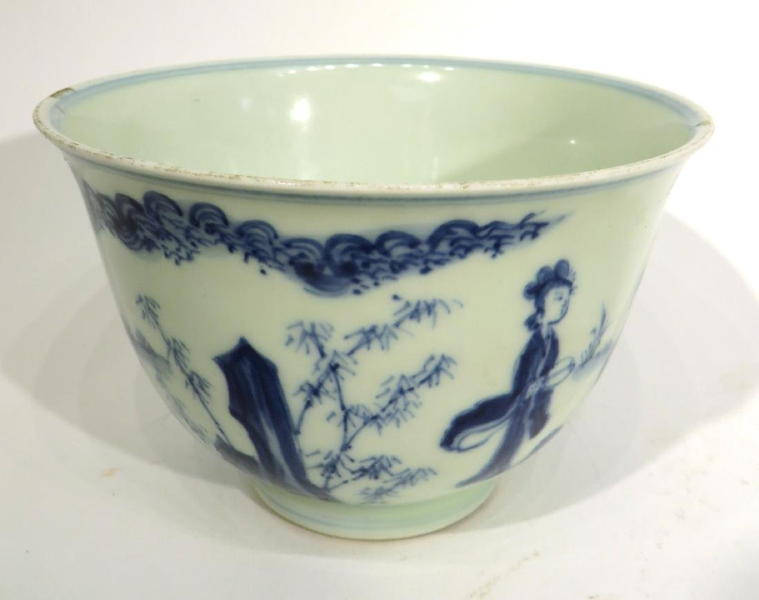 BLUE & WHITE MING TEA CUP - 3