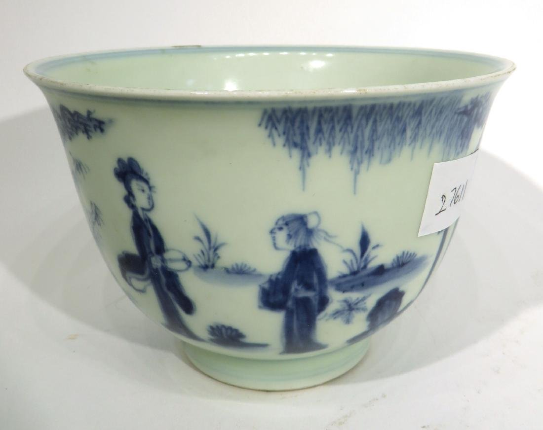 BLUE & WHITE MING TEA CUP - 4