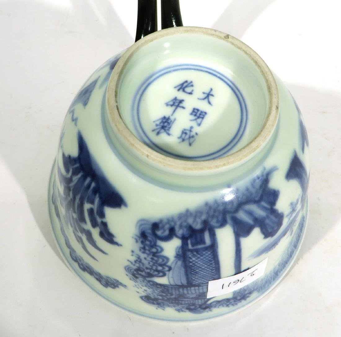 BLUE & WHITE MING TEA CUP - 5