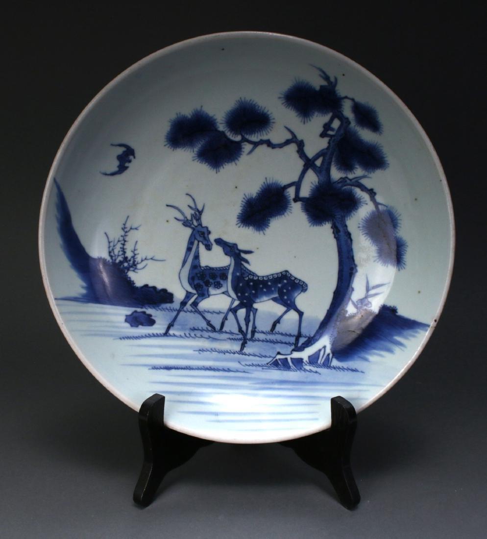 CHINESE BLUE AND WHITE KANGXI PLATE