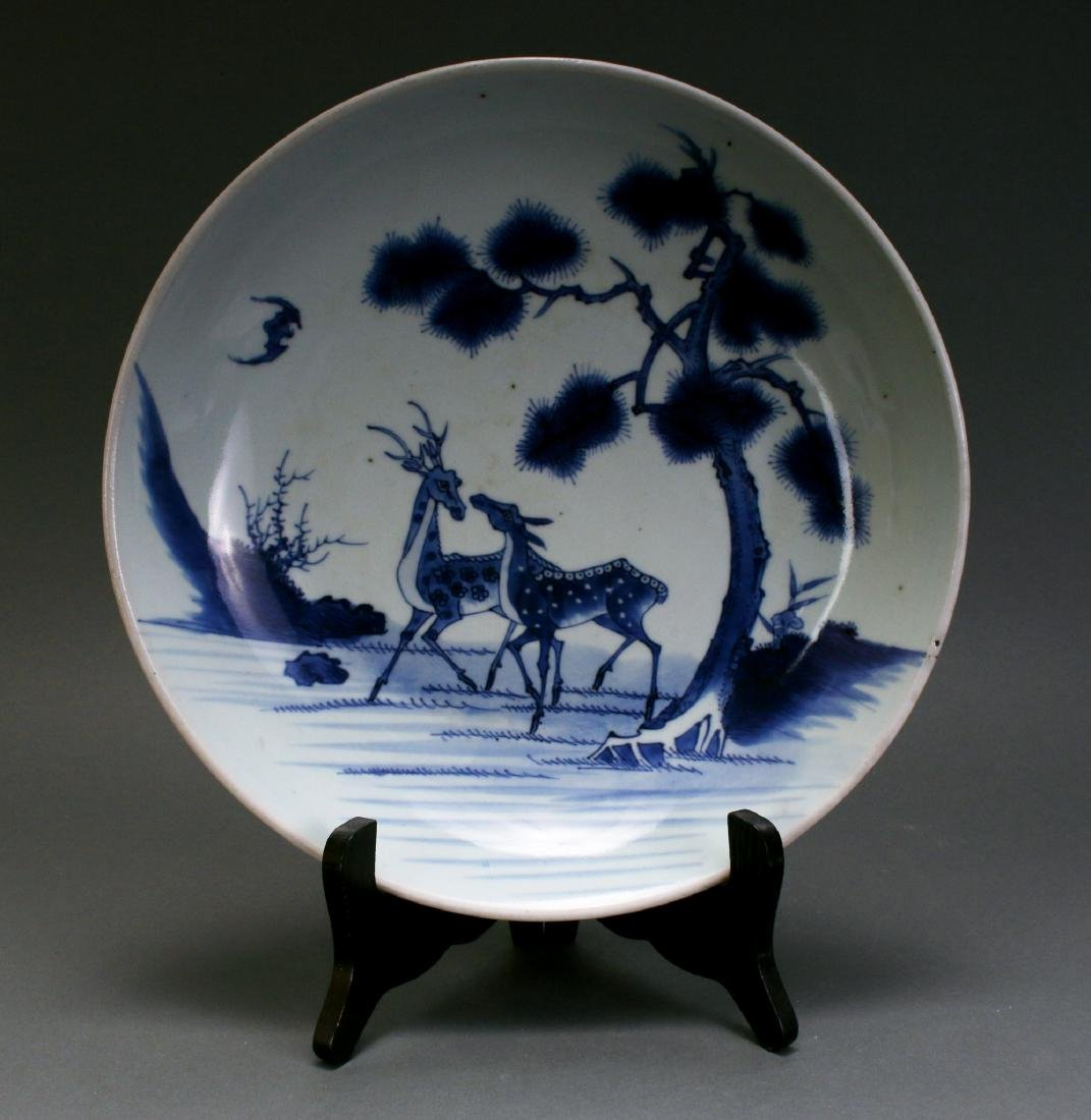 CHINESE BLUE AND WHITE KANGXI PLATE - 2