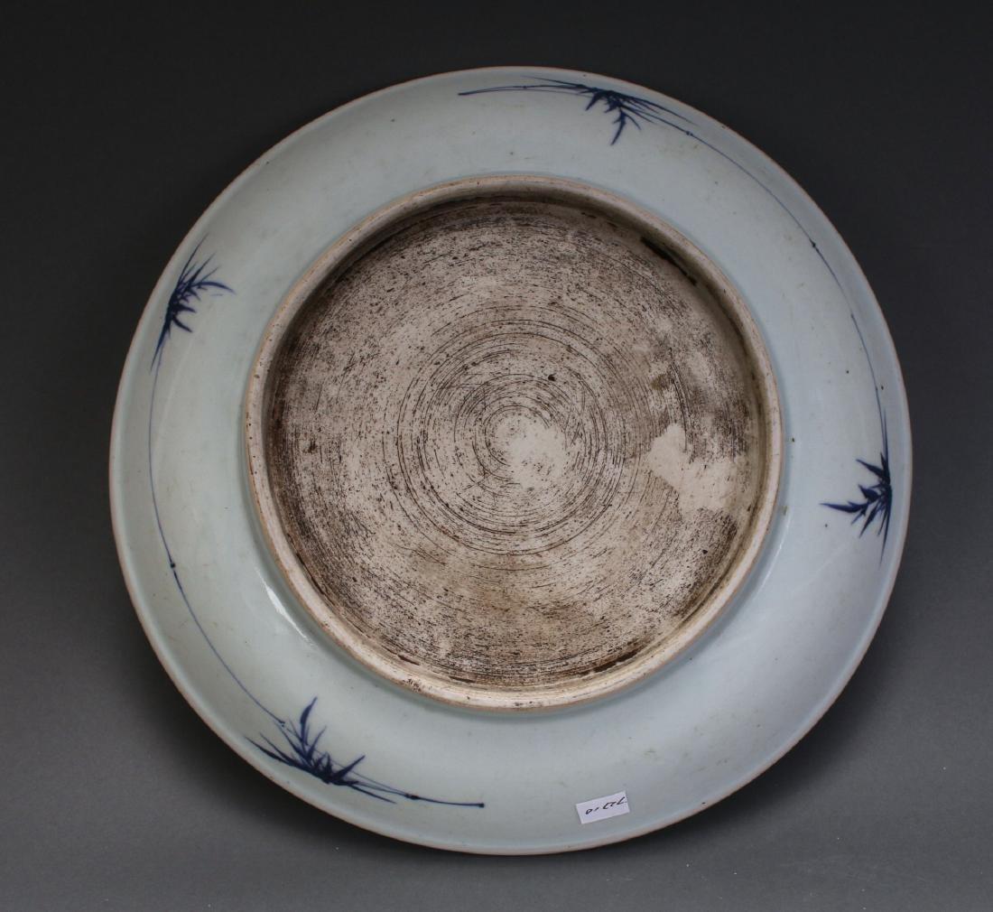 CHINESE BLUE AND WHITE KANGXI PLATE - 3