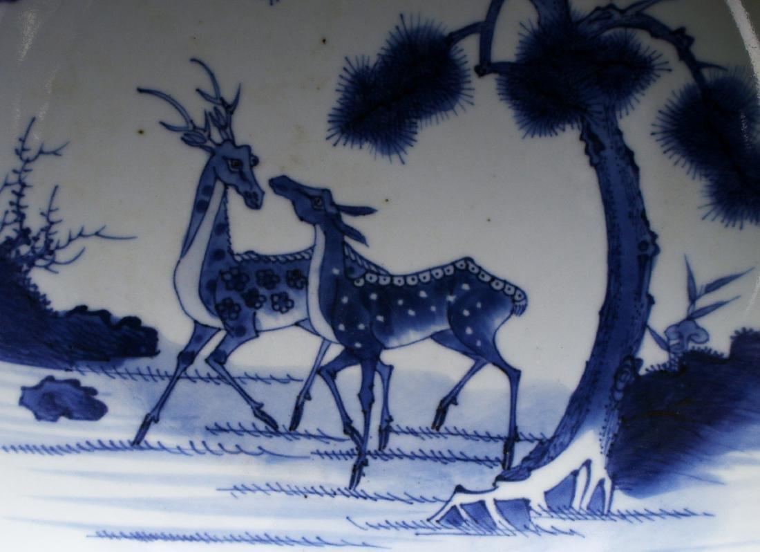 CHINESE BLUE AND WHITE KANGXI PLATE - 4
