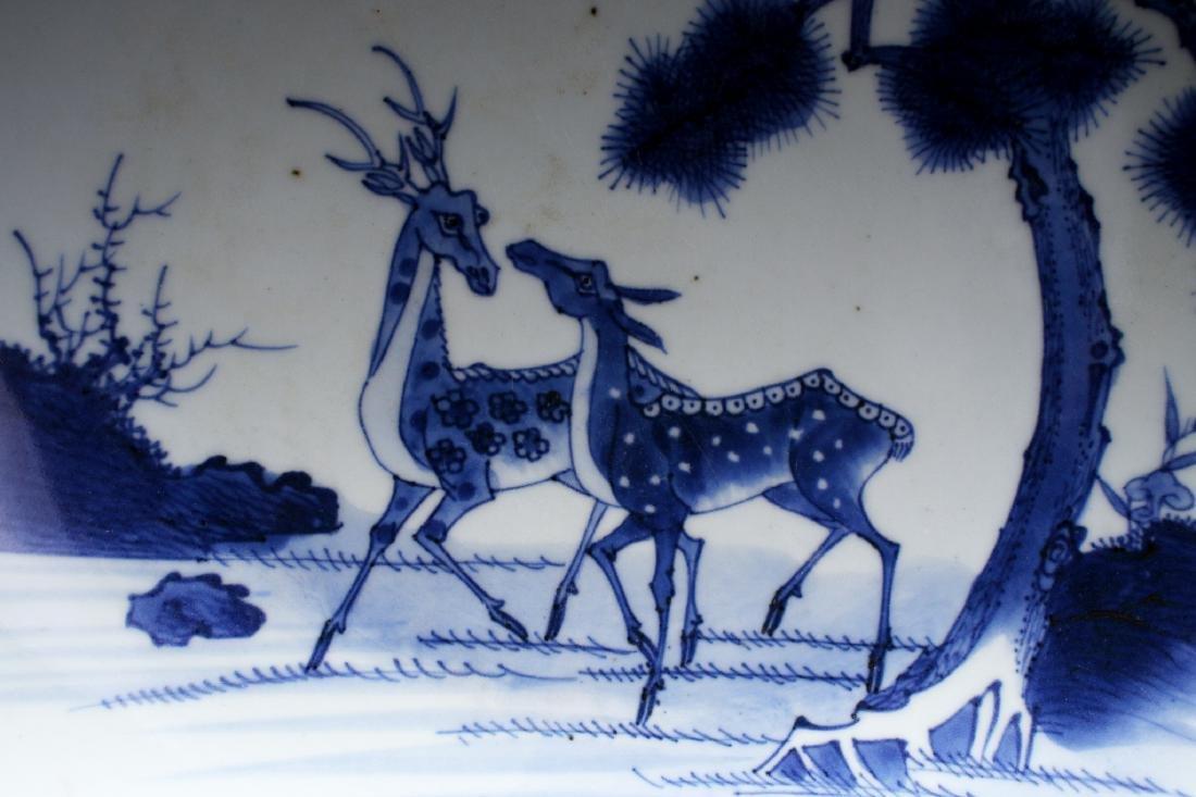 CHINESE BLUE AND WHITE KANGXI PLATE - 5