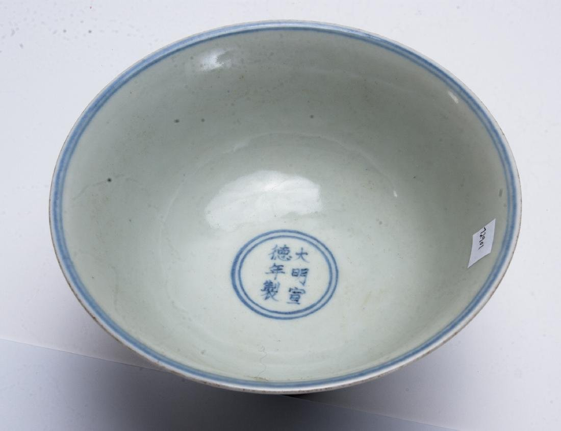BLUE AND WHITE HIGH HEELED BOWL - 4