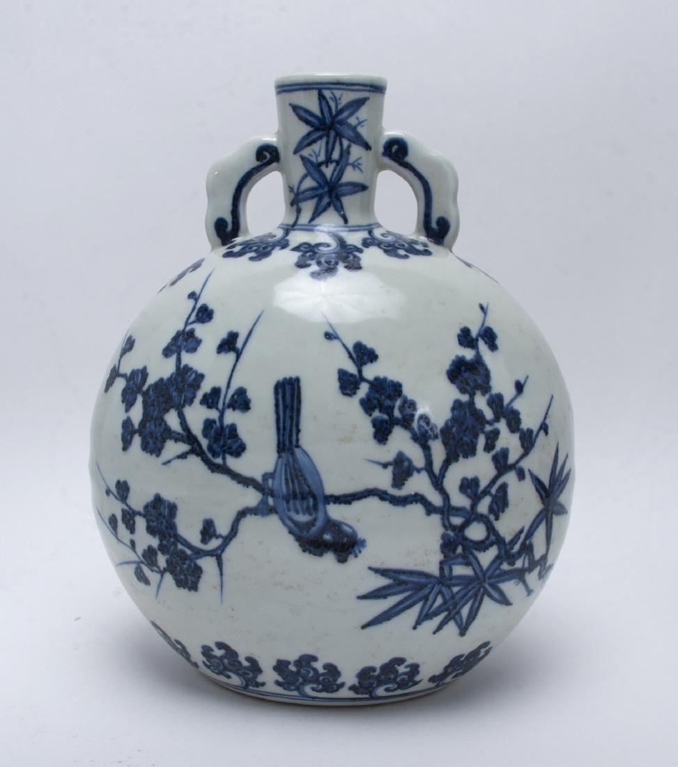 BLUE AND WHITE ROUNDED MOON FLASK - 4