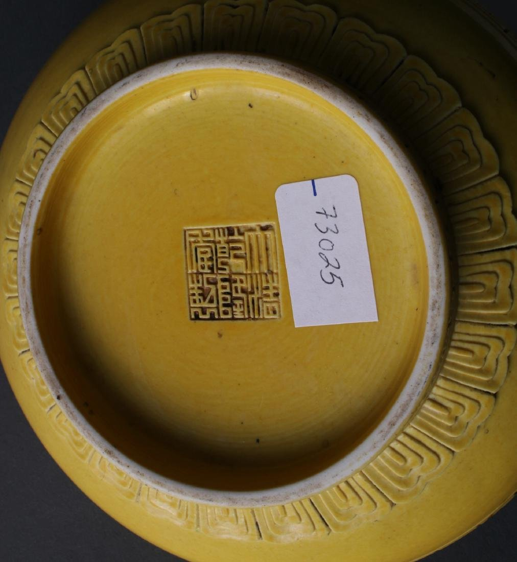 YELLOW GLAZED LIDDED BOX - 7