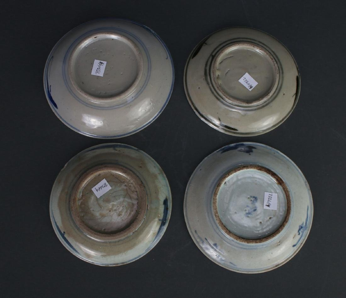 FOUR MING DYNASTY SAUCERS - 6
