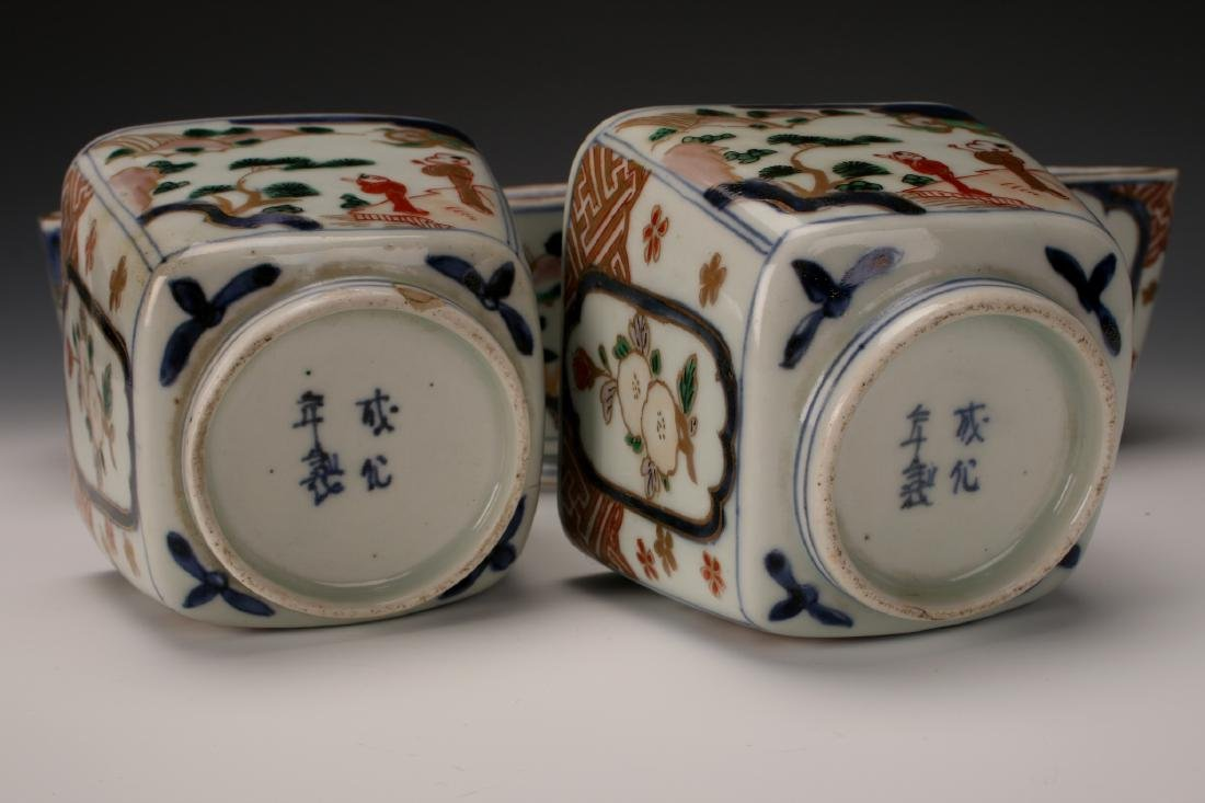 FIVE JAPANESE CUPS IN BOX - 7