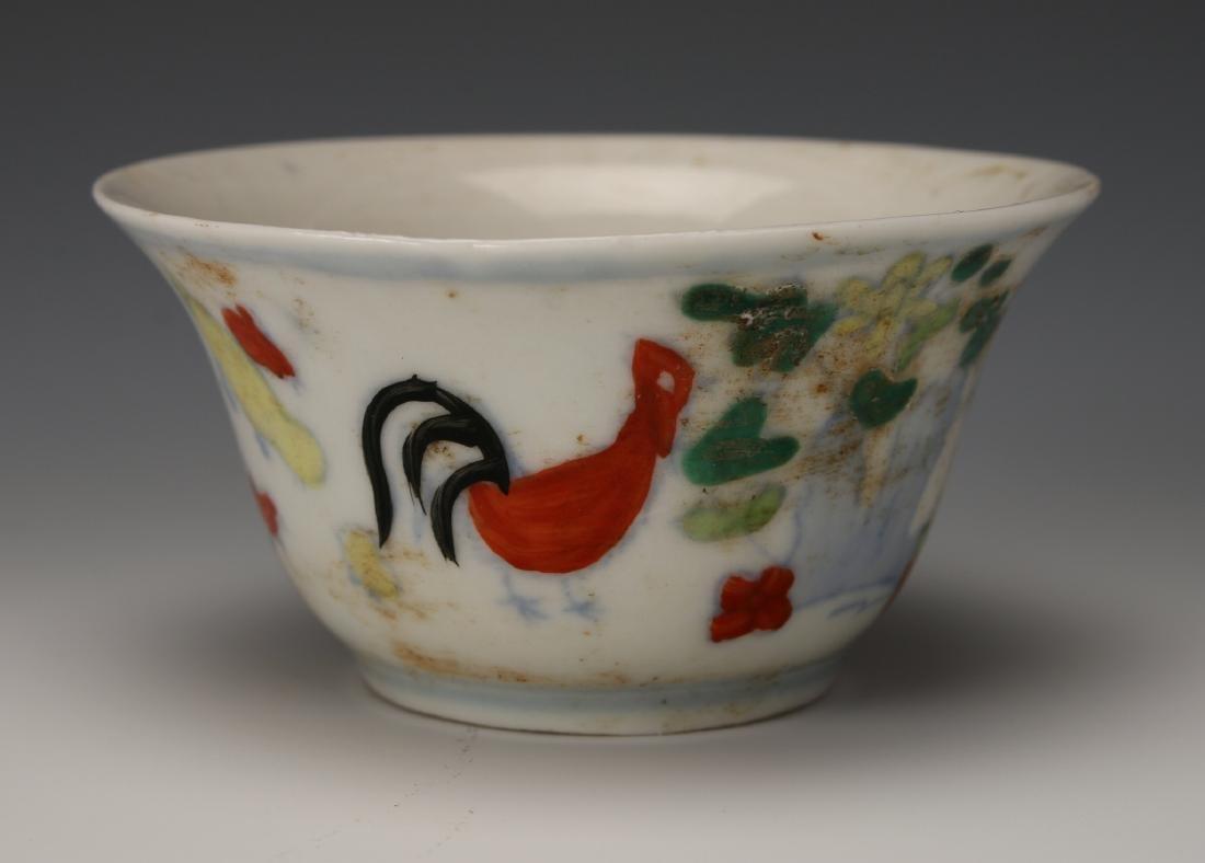 CHICKEN TEA CUP