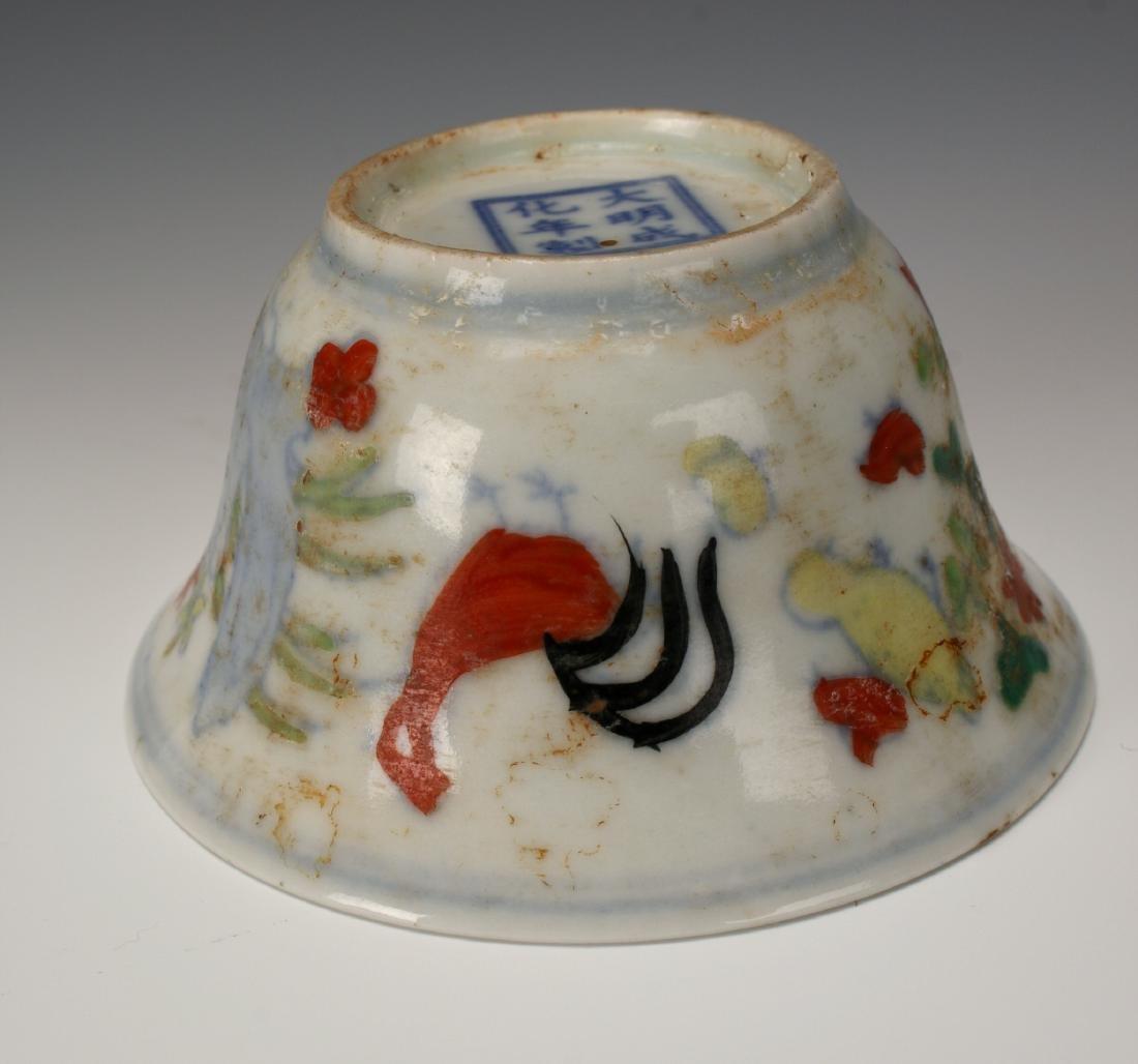 CHICKEN TEA CUP - 5