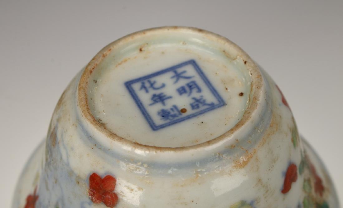 CHICKEN TEA CUP - 6