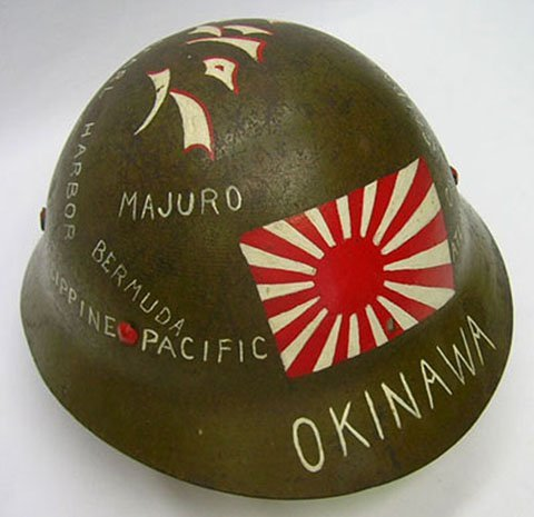 664: GREAT WWII JAPANESE HELMET TRENCH ART PAINTED