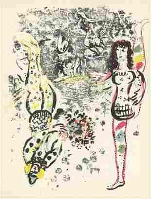 "Marc Chagall - Acrobatics - 1963 Lithograph 12.5"" x"