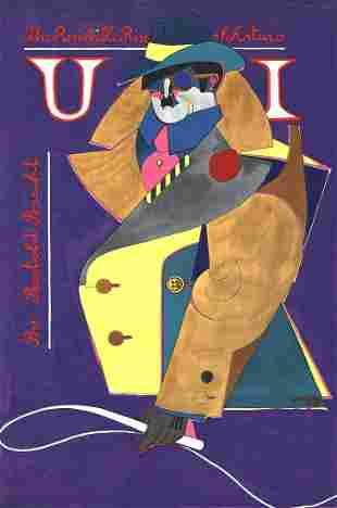 Richard Lindner - The Resistible Rise of Arturo Ui -
