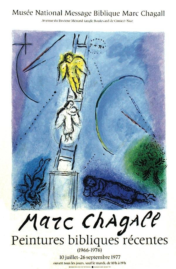 000040: 8 Assorted Chagall-Sorlier-Mourlot Posters