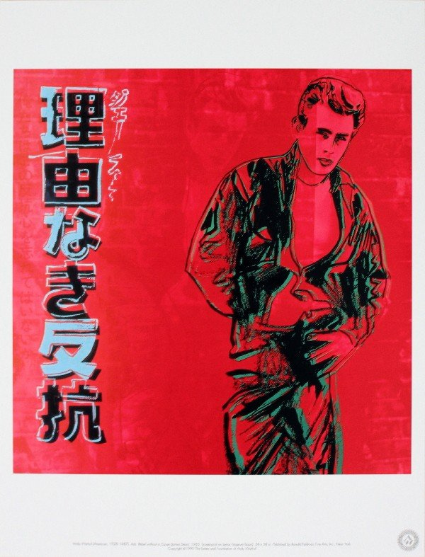 Warhol Rebel Without a Cause James Dean Poster