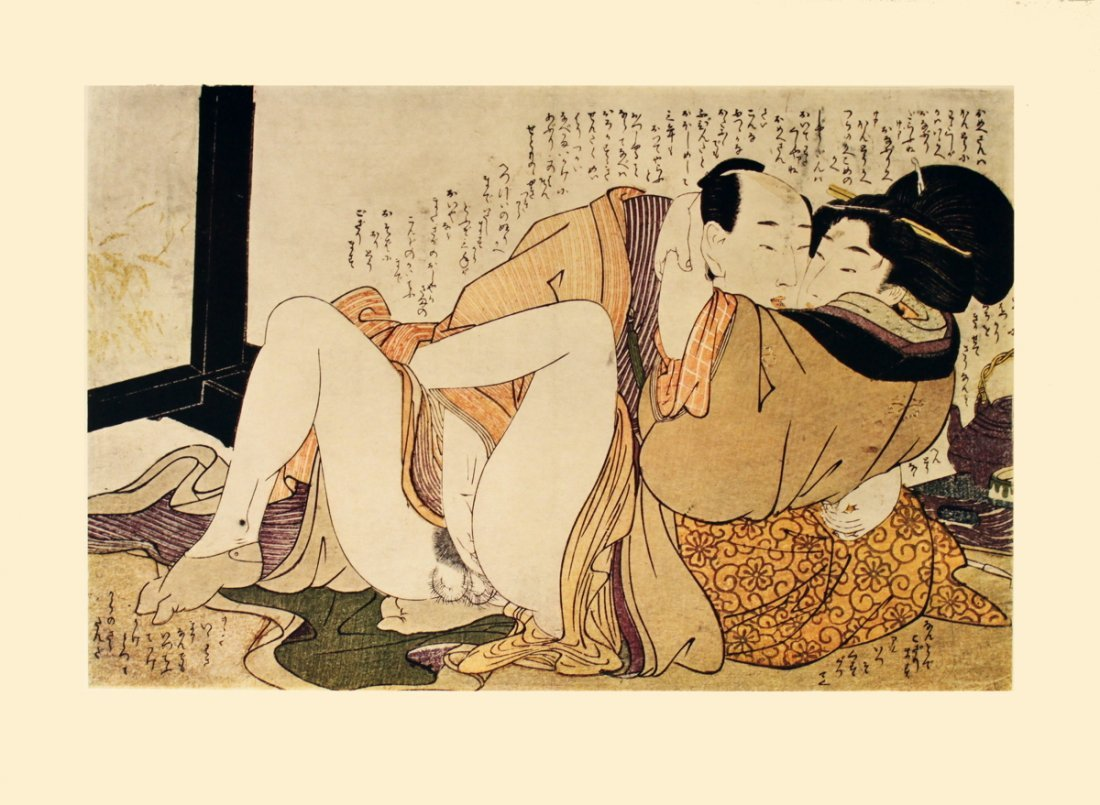 1254: Kitagawa Untitled (Scene 2) Poster