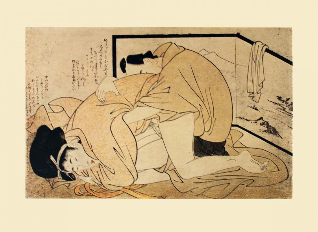 1255: Kitagawa Untitled (Scene 4) Poster