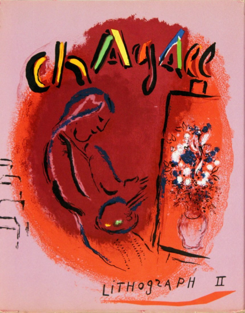 1265: 1963 Marc Chagall Lithographies II Book