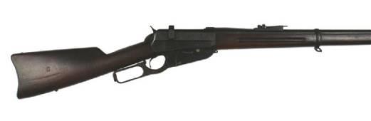 U.S. Winchester M1895 rifle