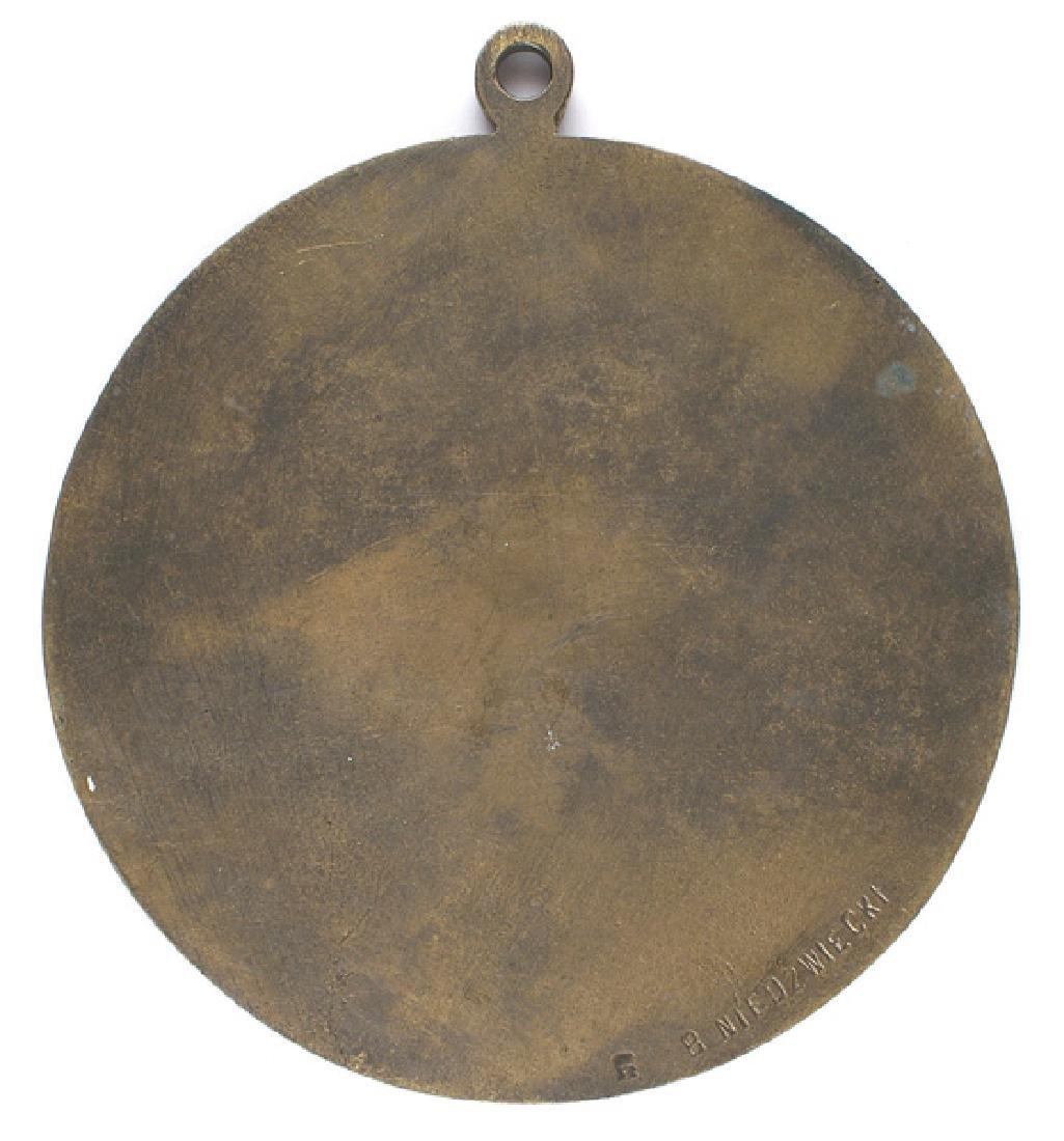 Polish bronze medal NIEDZWIECKI - 2