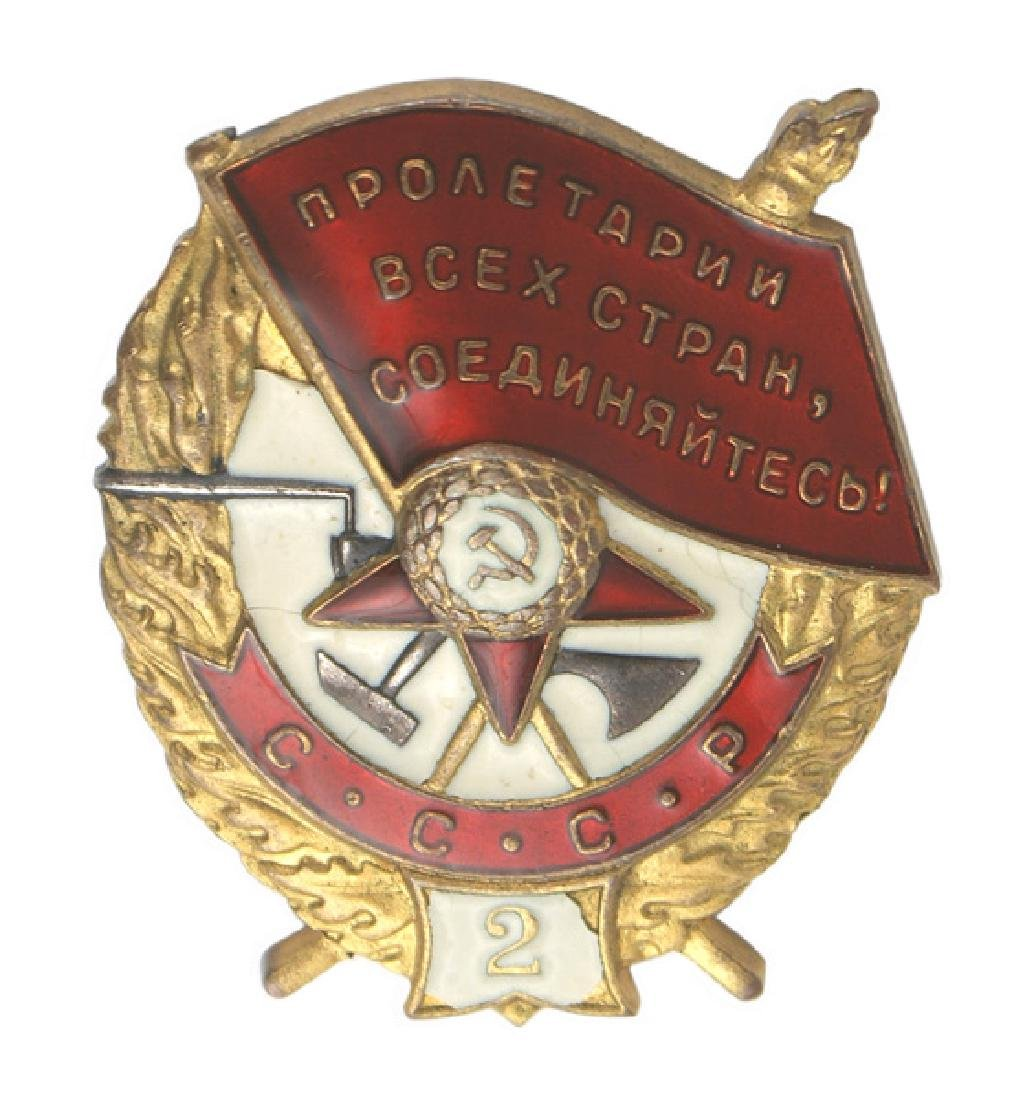 Soviet Union Order of the Red Banner Badge