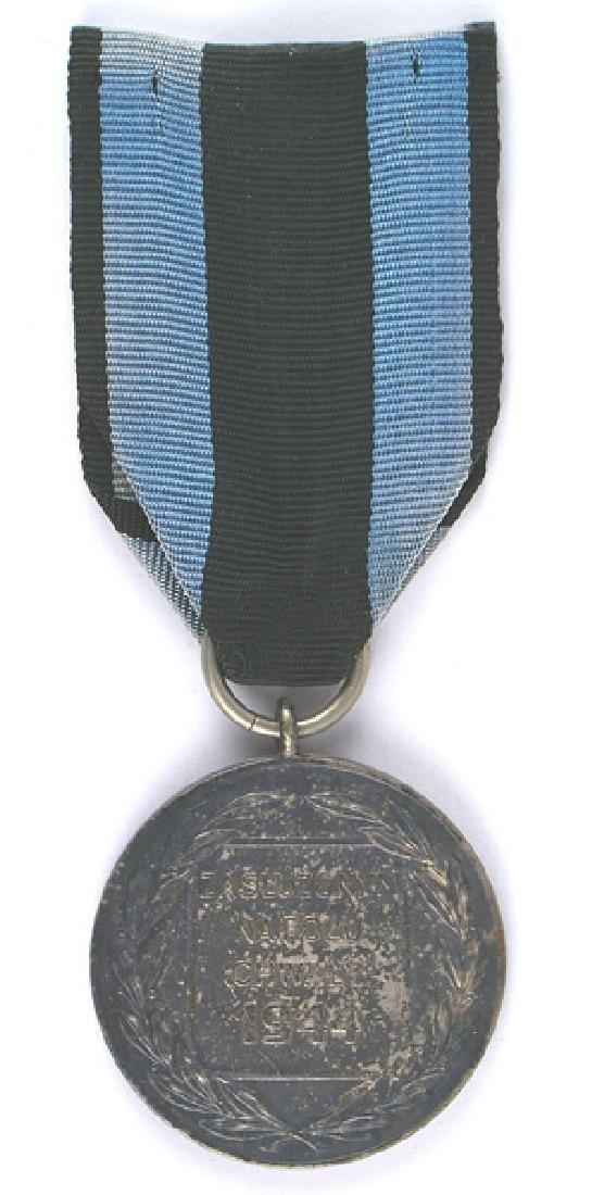 Poland Medal of Merit Field of Glory Medal - 2