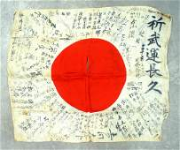 Japanese WWII meatball going off to war flag