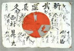 Japanese WWII going off to war meatball flag