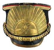 Imperial Russian Military Academy shako
