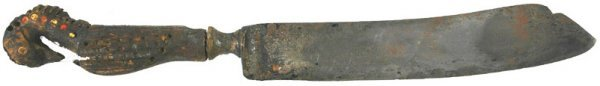 9: Arabic antique knife