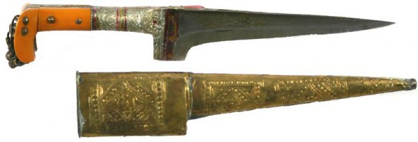 """10: Kyber """"Choora"""", knife of the Mahsud tribe."""