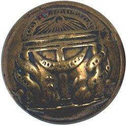 20: Confederate Georgia button
