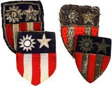 472 US WWII CBI patches