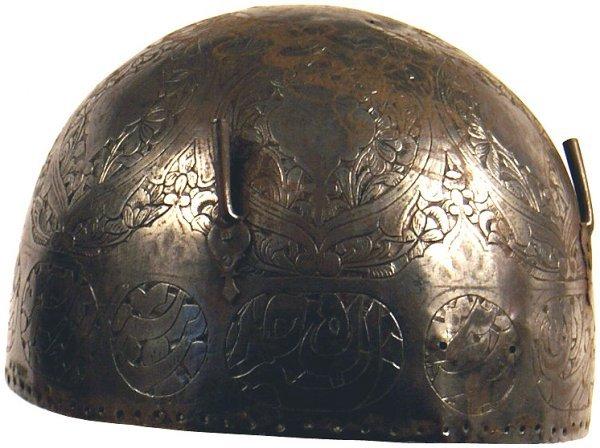 """4: Indo-Persian """"Kulah Khud"""" helmet"""