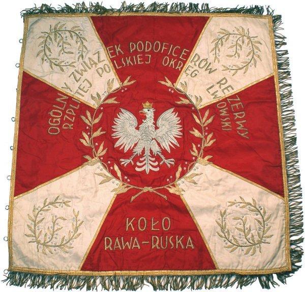 789: Polish pre-1939 Regimental Standard flag