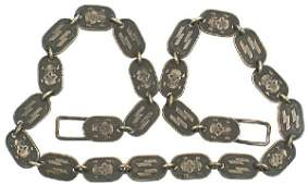 650 German WWII SS gorget neck chain REPRO