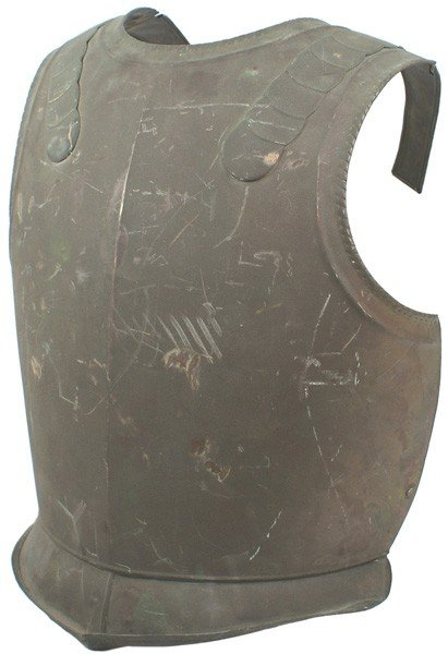 3: Antique copy of a European 19th century cuirass