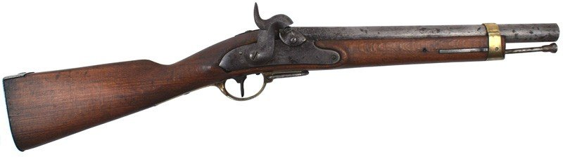20: Civil War possibly Confederate Prussian carbine