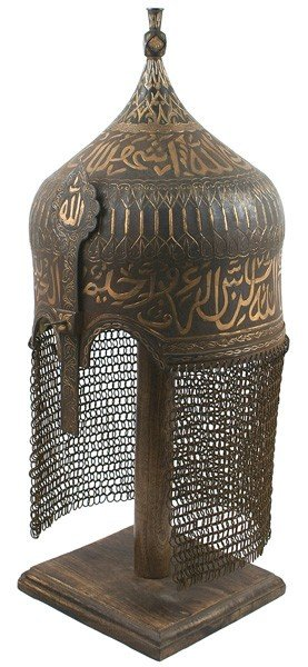 4: Museum copy of Turkish 15th Century turban helmet