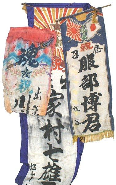 315: Japanese Navy WWII memorabilia Pearl Harbor - 8