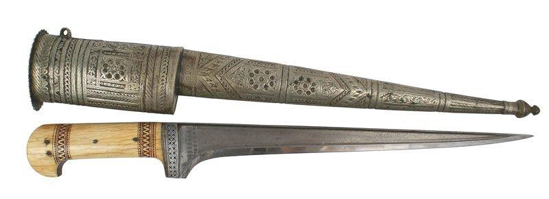 3: Persian Pesh-Kabz armor piercing dagger