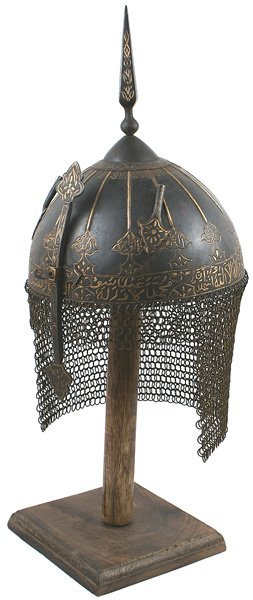 8: Museum copy of Persian Kulah Khud helmet