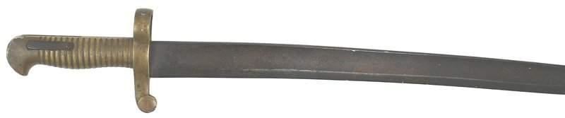 110 Sharps Rifle Model 1860 rifle saber bayonet